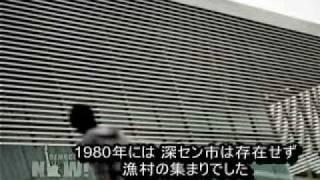 7/7 ナオミ・クライン ショック・ドクトリン 火事場泥棒