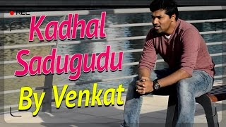 Download Hindi Video Songs - Kadhal Sadugudu | Video Song | Cover | Venkat | A R Rahman | Alaipayuthey