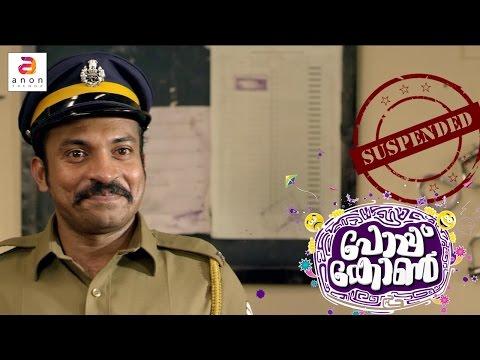 Malayalam Movie 2016 | Popcorn | Comedy Scene | Soubin Shahir Comedy | Malayalam Comedy Scene 2016
