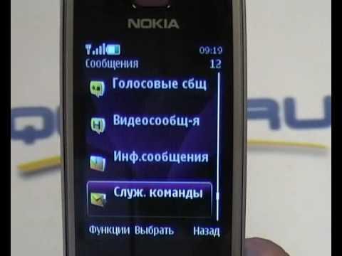 Видео обзор Nokia 6600 Fold purple от Quke.ru