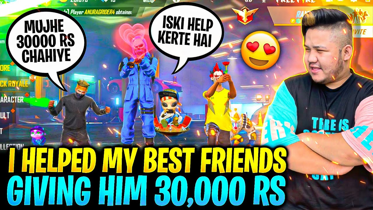 I Helped My 🥰Guild Mate By Giving 300000 Rs😨😱😱😱For His New I-Phone 12 Pro Max || OP Reaction😲😲
