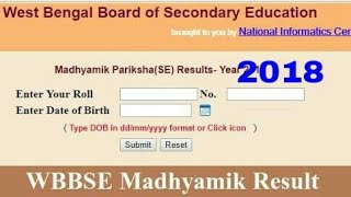 wb madhyamik result 2018