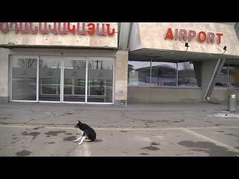 Аэропорт Ширак в Гюмри -  1 самолёт в сутки!