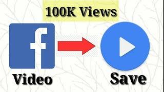 facebook ki video kaise download kare | Its Sanju
