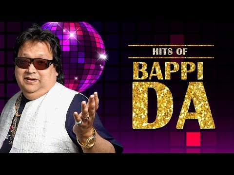 Hits Of Bappi Da | Bappi Lahiri Bengali Movie Songs | Bengali Songs | Gathani Music