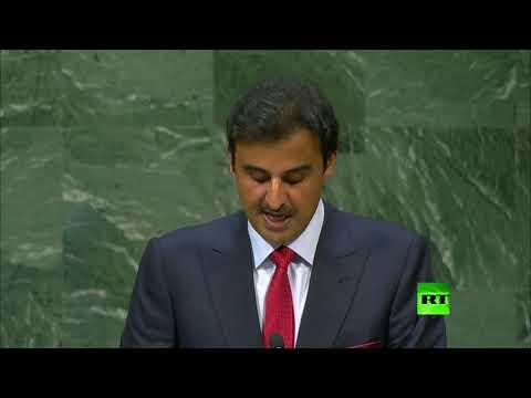 كلمة أمير قطر الشيخ تميم بن حمد آل ثاني أمام الجمعية العامة للأمم المتحدة  - نشر قبل 15 ساعة