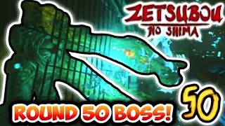 """ZETSUBOU NO SHIMA"" ROUND 50 BOSS FIGHT EASTER EGG! (Black Ops 3 Zombies Easter Egg Boss Fight!)"
