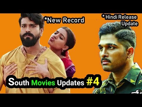 Ram Charan New Record - 3  Movies Links - NPSNII In Hindi { South Movies Updates #4 }