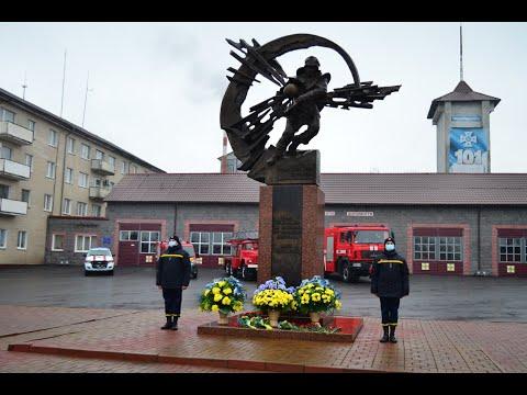 DSNSKHM: Рятувальники та громада міста вшанували ліквідаторів наслідків Чорнобильської катастрофи