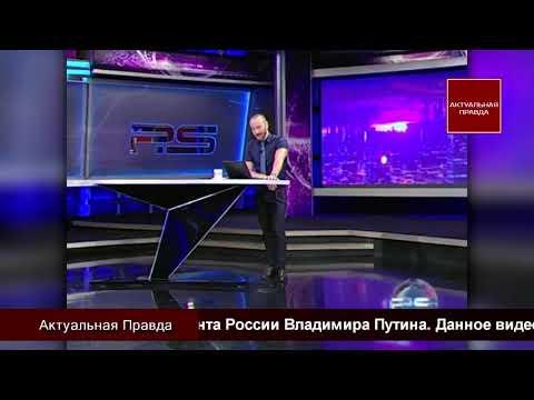 Дерьмо ты собачье: Грузинский журналист обматерил Путина в эфире