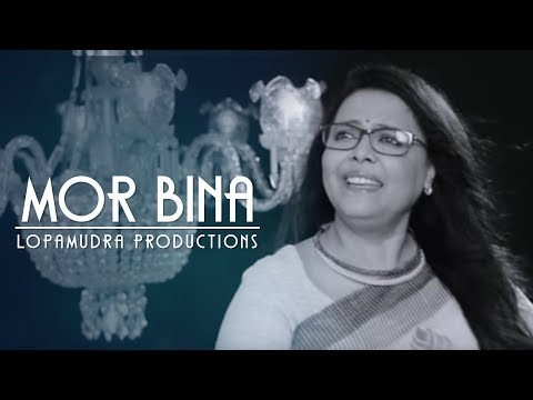 Mor Bina | Lopamudra Mitra | Joy Sarkar | Akash-The Infinite