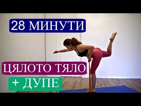 Упражнения за цялостно стягане, анти целулит, тренировка с ластик, Румитка #34от YouTube · Продължителност:  7 минути 13 секунди