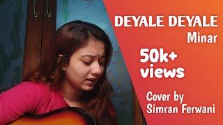 Deyale Deyale | Minar Rahman | Cover by Simran Ferwani