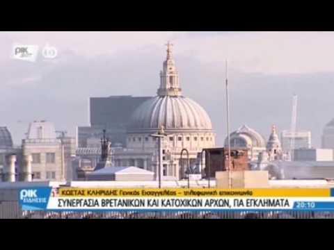 04.02.2017 - 20:00 Cyprus news in Greek - PIK