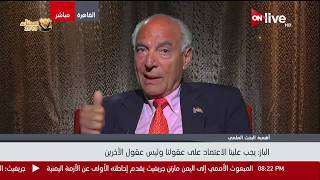 حوار خاص مع الدكتور فاروق الباز عضو المجلس الاستشاري العلمي لرئيس الجمهورية حول