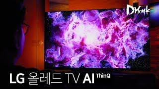 더 설명이 필요할까?  2019 LG 올레드 TV AI ThinQ (OLED65E9KNA)