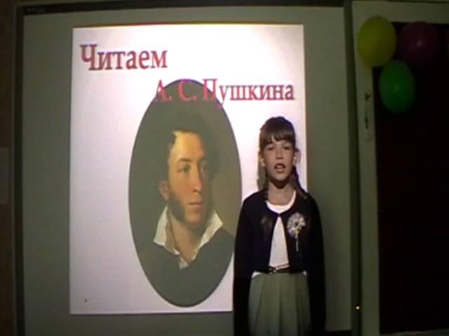 Изображение предпросмотра прочтения – АлинаСоболева читает произведение «Туча» А.С.Пушкина