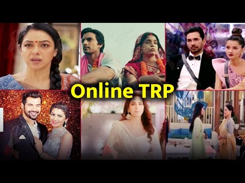 Online TRP   इस हफ्ते ये बना No.1 Show, आ गई पूरी List  