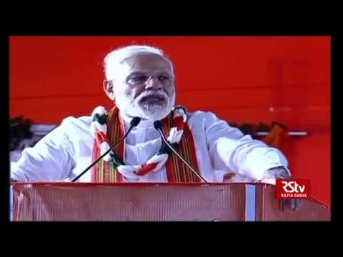 PM Modi addresses a gathering in Visakhapatnam