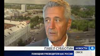 Цены на бензин в Омске снова выросли(, 2015-08-06T05:57:55.000Z)