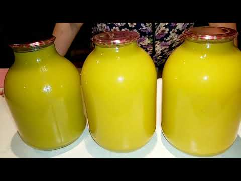 Ծիրանի հյութ.Сок из абрикоса.Apricot Juice