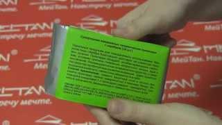 Супертонкие ежедневные гигиенические прокладки с серебром(Идеальная продукция для повседневного использования. Микрочастицы серебра благотворно действуют на слизи..., 2015-07-10T10:51:38.000Z)