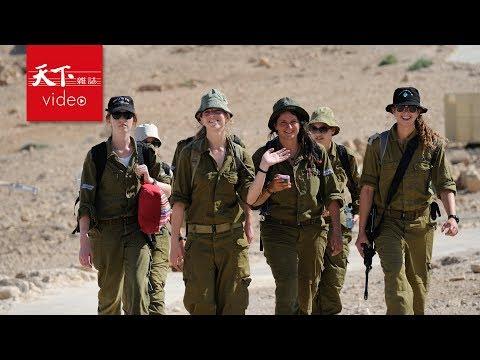 【天下雜誌】以色列小國強大的根源:軍事和教育 (以色列報導第5集)
