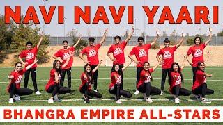 Navi Navi Yaari | Diljit Dosanjh | Bhangra Empire All-Stars | G.O.A.T.