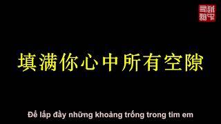 Tìm Một Từ Thay Thế - Thai Chánh Tiêu【 找一个字代替 - 邰正宵】
