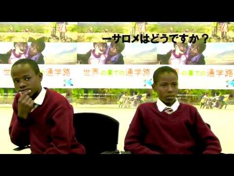 映画『世界の果ての通学路』 出演者スピーチ映像