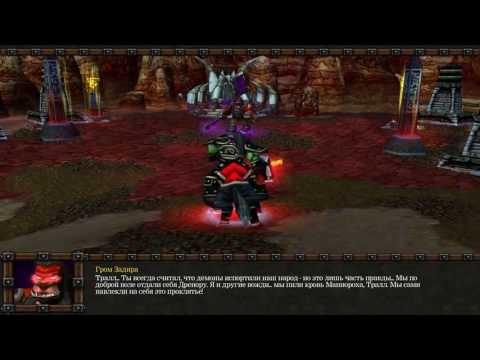 История Warcraft Серия № 3-1 - Вторжение в Калимдор - ( История Орды - Кампания)