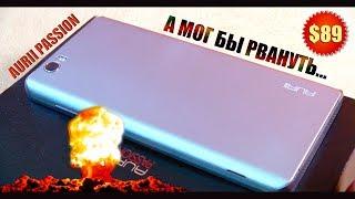 Обзор AURII PASSION – почти БОМБА от FireFly за 89$ (4000 мАч, 3 ГБ ОЗУ, 13 МП)