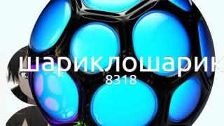 Чашка Петри/ Обзор/ #1 (смотреть всем!)
