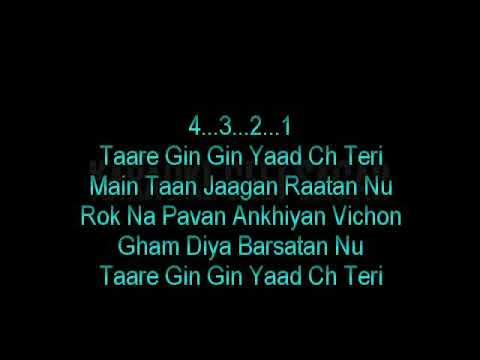 Remix | Ishq Tera Tadapave Karaoke With Chorus | Sukhbir