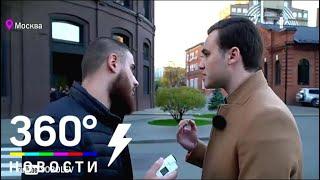 В Москве - уличные войны блогеров! Настоящие! Лев против Панды-FX, а на чьей стороне SOBOLEV?