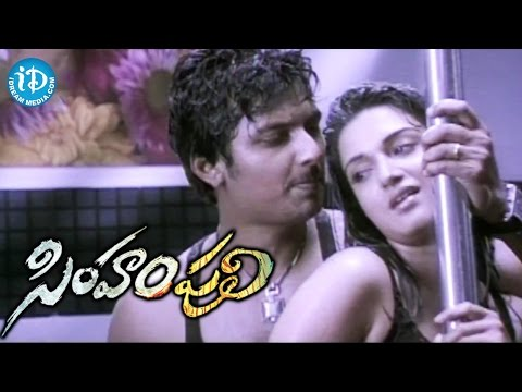 Simham Puli Movie - Puvve Puvve Video Song || Jiiva || Divya Spandana || Honey Rose thumbnail