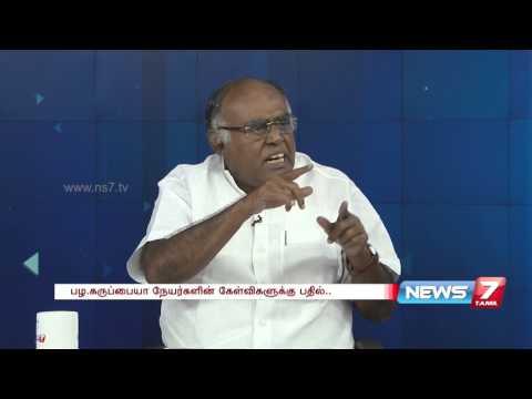 Kelvi Neram - பழ.கருப்பையா பதிலளிக்கும் சிறப்பு கேள்வி நேரம் | 1/4 | 05-02-2016
