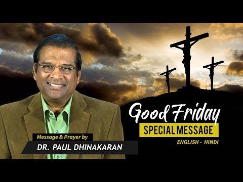 Good Friday Special Message - Hindi | Dr. Paul Dhinakaran
