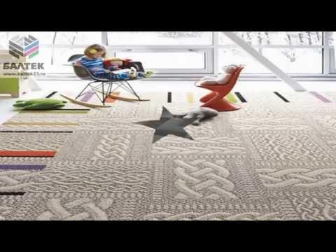 Ковровая плитка в интерьере.Примеры дизайна ковровой плитки