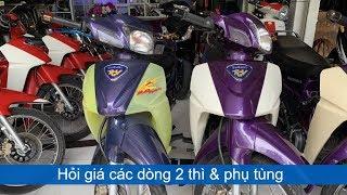 Hỏi giá các dòng xe 2 thì & pk Yaz, Rgv, Nova Dash | Mekong today