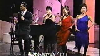 DON'T GO BREAKING MY HEART 恋のデュエット 鹿内 孝&EVE UPG‐0017