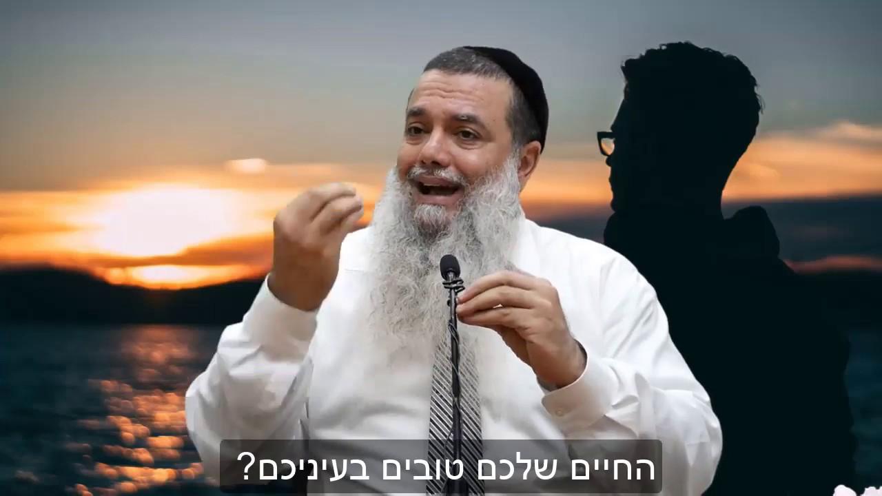 הרב יגאל כהן - ה' אל תעזוב אותי HD - קצר ומחזק!
