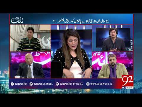 Night Edition - 31 December 2017 - 92NewsHDPlus