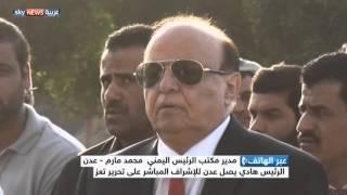 مقابلة حصرية مع مدير مكتب الرئيس اليمني محمد مارم