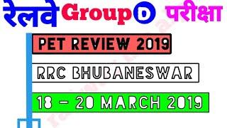 Rrb Bhubneshwar Group d PET 2019 Review