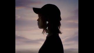 Laika / Chiai Fujikawa Video