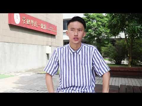 Teach for Taiwan summer intern introduction