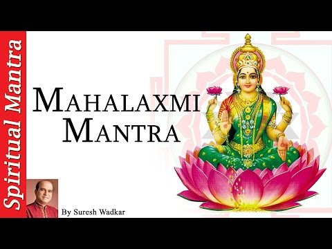 Video - morning  mahalaxmi mantra