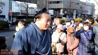 2017年 大相撲 初場所 出待ちの光景 天風関・旭日松関・北太樹関・千代...