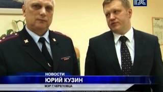 видео Бывший мэр Череповца стал и.о. сити-менеджера города Кировска